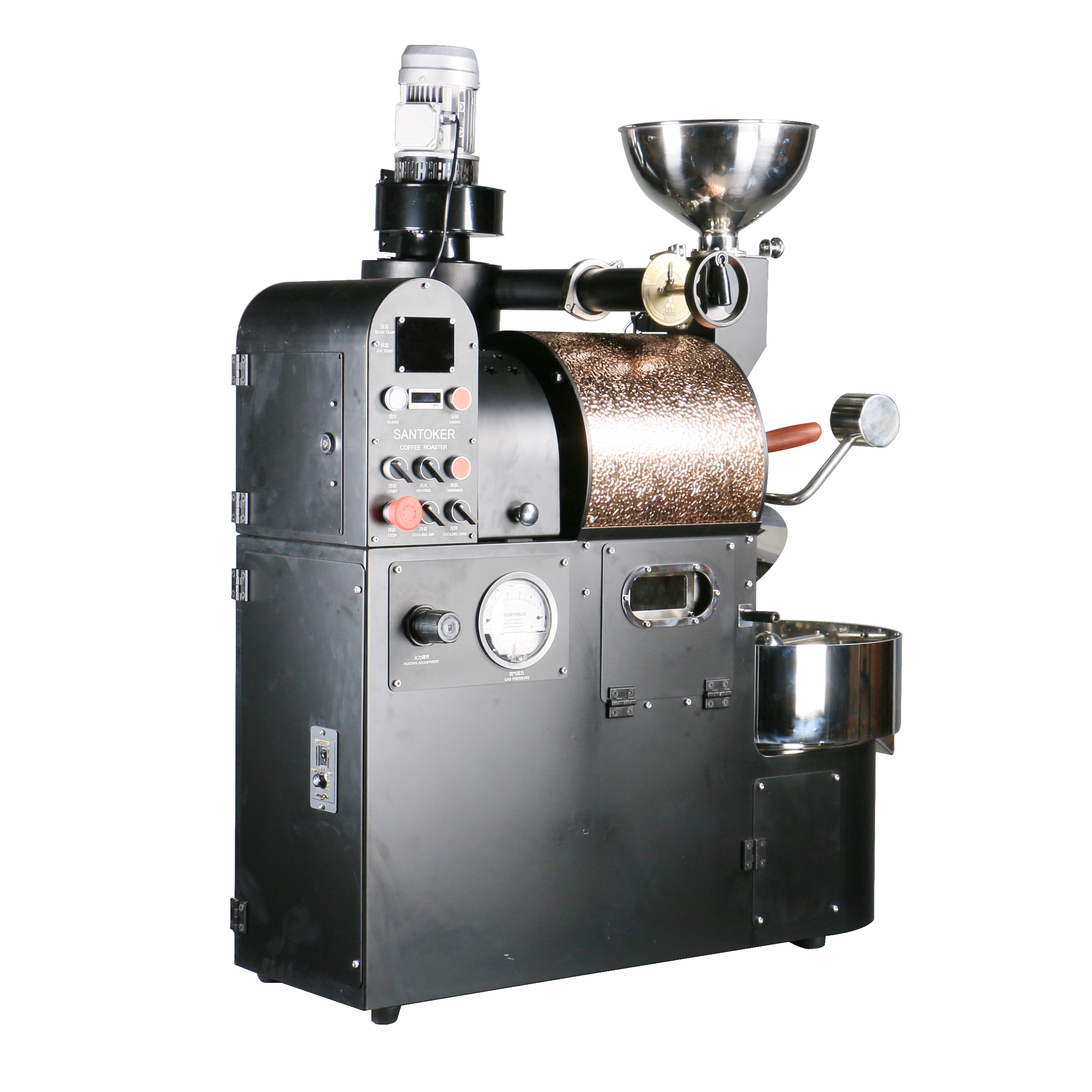 WS-1 5Pro 1 5kg Coffee Roasting Machine - Commercial Coffee